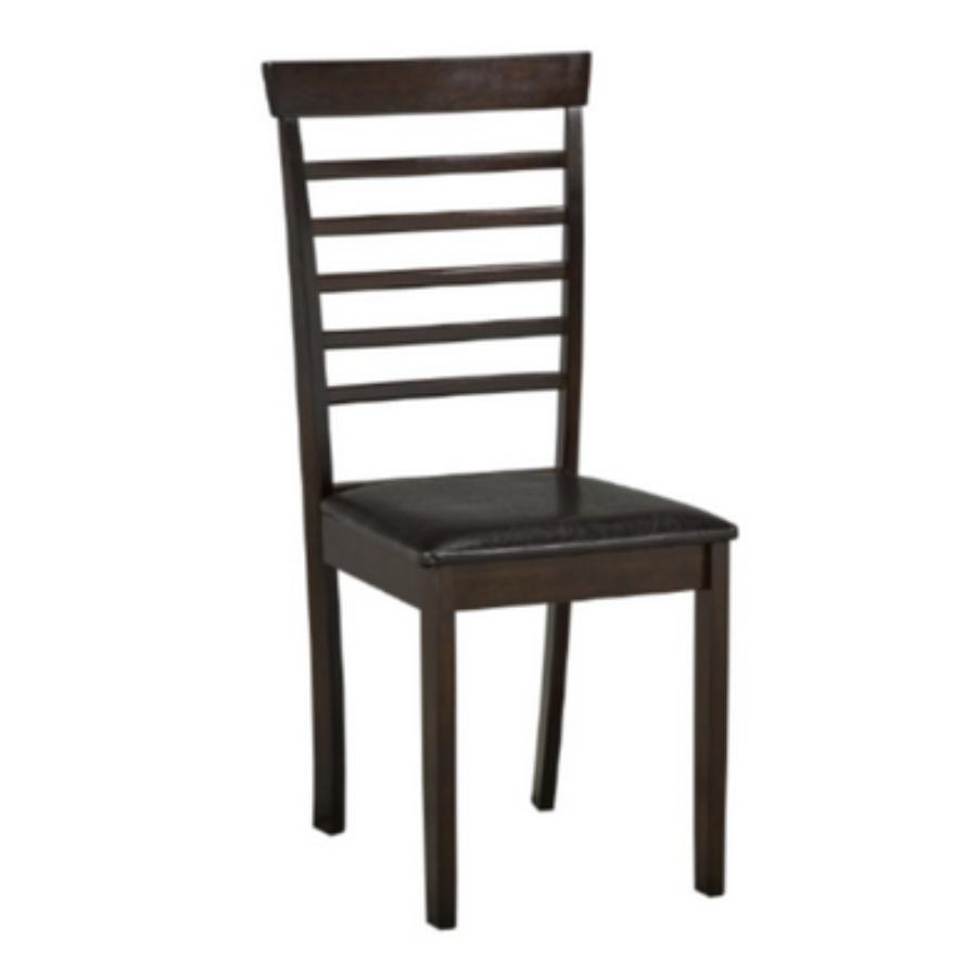 ifdc-c1011-chaise-flash-decor